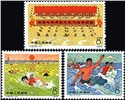 http://e-stamps.cn/upload/2010/08/09/2151025401.jpg/190x220_Min
