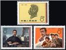 http://e-stamps.cn/upload/2010/08/09/2152181299.jpg/190x220_Min
