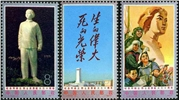 http://e-stamps.cn/upload/2010/08/09/2153107614.jpg/190x220_Min