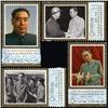 http://e-stamps.cn/upload/2010/08/09/2153597361.jpg/190x220_Min