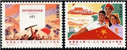 http://e-stamps.cn/upload/2010/08/09/2154462400.jpg/190x220_Min