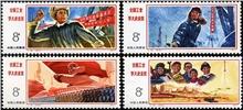 http://e-stamps.cn/upload/2010/08/09/2155439176.jpg/190x220_Min