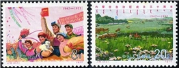 http://e-stamps.cn/upload/2010/08/09/2156426861.jpg/190x220_Min