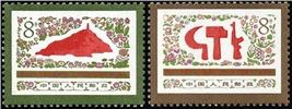http://e-stamps.cn/upload/2010/08/09/2158137571.jpg/190x220_Min
