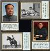 http://e-stamps.cn/upload/2010/08/09/2159085633.jpg/190x220_Min