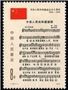 http://e-stamps.cn/upload/2010/08/09/2223289980.jpg/130x160_Min