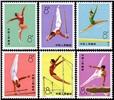 http://e-stamps.cn/upload/2010/08/12/0006378785.jpg/190x220_Min