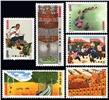 http://e-stamps.cn/upload/2010/08/12/0007448073.jpg/190x220_Min
