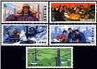 http://e-stamps.cn/upload/2010/08/12/0008286366.jpg/190x220_Min