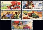 http://e-stamps.cn/upload/2010/08/12/0008591751.jpg/190x220_Min