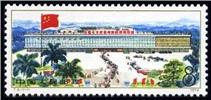 http://e-stamps.cn/upload/2010/08/12/0009229787.jpg/190x220_Min