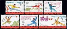 http://e-stamps.cn/upload/2010/08/12/0009464063.jpg/190x220_Min