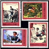 http://e-stamps.cn/upload/2010/08/12/0010101754.jpg/130x160_Min