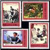http://e-stamps.cn/upload/2010/08/12/0010101754.jpg/190x220_Min
