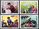 http://e-stamps.cn/upload/2010/08/12/0010361598.jpg/190x220_Min