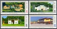 http://e-stamps.cn/upload/2010/08/12/0011333081.jpg/190x220_Min