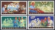 http://e-stamps.cn/upload/2010/08/12/0012159440.jpg/190x220_Min