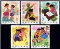 http://e-stamps.cn/upload/2010/08/12/0013501207.jpg/190x220_Min
