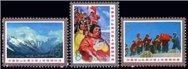 http://e-stamps.cn/upload/2010/08/12/0014213902.jpg/190x220_Min