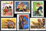 http://e-stamps.cn/upload/2010/08/12/0015317471.jpg/190x220_Min