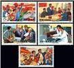 http://e-stamps.cn/upload/2010/08/12/0016148575.jpg/190x220_Min