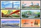 http://e-stamps.cn/upload/2010/08/12/0017034383.jpg/190x220_Min