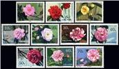 http://e-stamps.cn/upload/2010/08/12/0032143574.jpg/130x160_Min