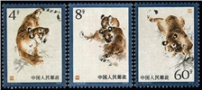 http://e-stamps.cn/upload/2010/08/12/0034219516.jpg/130x160_Min