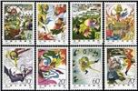 http://e-stamps.cn/upload/2010/08/12/0036567878.jpg/130x160_Min