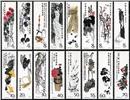 http://e-stamps.cn/upload/2010/08/12/0037512105.jpg/130x160_Min