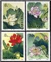 http://e-stamps.cn/upload/2010/08/12/0044559197.jpg/130x160_Min