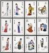 http://e-stamps.cn/upload/2010/08/12/0056283283.jpg/130x160_Min