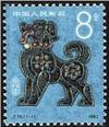 http://e-stamps.cn/upload/2010/08/12/2251169504.jpg/190x220_Min