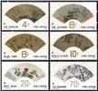 http://e-stamps.cn/upload/2010/08/12/2258058144.jpg/130x160_Min