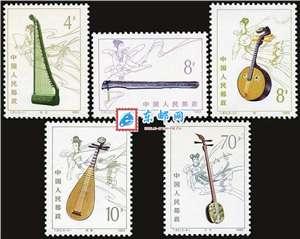 T81 民族乐器——拨弦乐器 邮票