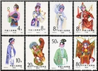 http://e-stamps.cn/upload/2010/08/12/2306203033.jpg/130x160_Min