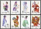 http://e-stamps.cn/upload/2010/08/12/2306203033.jpg/190x220_Min