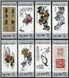 http://e-stamps.cn/upload/2010/08/12/2317376457.jpg/130x160_Min