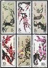 http://e-stamps.cn/upload/2010/08/12/2321452134.jpg/130x160_Min