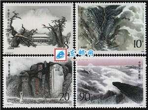 T130 泰山 邮票