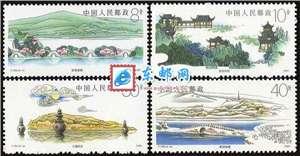 T144 杭州西湖 邮票(购四套供方连)