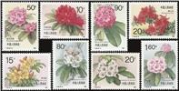http://e-stamps.cn/upload/2010/08/13/0115537238.jpg/130x160_Min