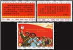 http://e-stamps.cn/upload/2010/08/14/2234089991.jpg/190x220_Min