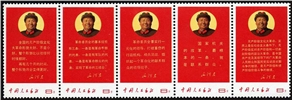 http://e-stamps.cn/upload/2010/08/14/2239523198.jpg/190x220_Min