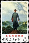 http://e-stamps.cn/upload/2010/08/14/2241093698.jpg/190x220_Min