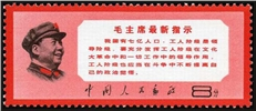 http://e-stamps.cn/upload/2010/08/14/2241488982.jpg/190x220_Min