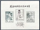 http://e-stamps.cn/upload/2010/10/04/1226254840.jpg/190x220_Min