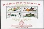 http://e-stamps.cn/upload/2010/10/04/1227115405.jpg/190x220_Min