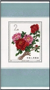 http://e-stamps.cn/upload/2010/10/04/1230362857.jpg/190x220_Min