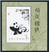 http://e-stamps.cn/upload/2010/10/04/1345351461.jpg/190x220_Min